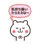 心の声が見えてるねん(関西弁)(個別スタンプ:35)