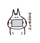 茨城弁で伝えるウイルスに気を付けろ!!(個別スタンプ:1)