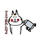 茨城弁で伝えるウイルスに気を付けろ!!(個別スタンプ:3)