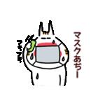 茨城弁で伝えるウイルスに気を付けろ!!(個別スタンプ:4)