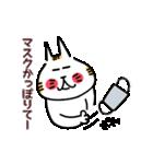 茨城弁で伝えるウイルスに気を付けろ!!(個別スタンプ:5)