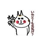 茨城弁で伝えるウイルスに気を付けろ!!(個別スタンプ:6)