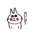 茨城弁で伝えるウイルスに気を付けろ!!(個別スタンプ:9)