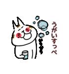 茨城弁で伝えるウイルスに気を付けろ!!(個別スタンプ:13)