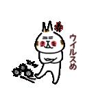 茨城弁で伝えるウイルスに気を付けろ!!(個別スタンプ:19)