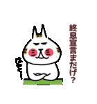 茨城弁で伝えるウイルスに気を付けろ!!(個別スタンプ:23)