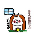 茨城弁で伝えるウイルスに気を付けろ!!(個別スタンプ:25)