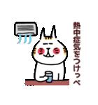 茨城弁で伝えるウイルスに気を付けろ!!(個別スタンプ:26)