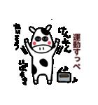 茨城弁で伝えるウイルスに気を付けろ!!(個別スタンプ:27)