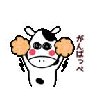 茨城弁で伝えるウイルスに気を付けろ!!(個別スタンプ:28)