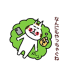 茨城弁で伝えるウイルスに気を付けろ!!(個別スタンプ:29)