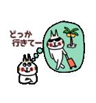 茨城弁で伝えるウイルスに気を付けろ!!(個別スタンプ:31)
