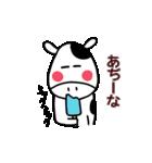 茨城弁で伝えるウイルスに気を付けろ!!(個別スタンプ:34)
