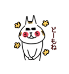 茨城弁で伝えるウイルスに気を付けろ!!(個別スタンプ:35)
