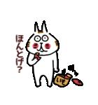 茨城弁で伝えるウイルスに気を付けろ!!(個別スタンプ:38)
