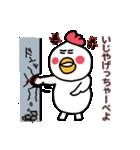 茨城弁で伝えるウイルスに気を付けろ!!(個別スタンプ:40)