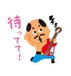 おやじ ROCK(個別スタンプ:06)