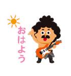 おやじ ROCK(個別スタンプ:07)