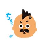 おやじ ROCK(個別スタンプ:09)