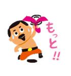 おやじ ROCK(個別スタンプ:10)