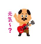 おやじ ROCK(個別スタンプ:12)