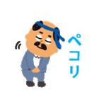 おやじ ROCK(個別スタンプ:13)