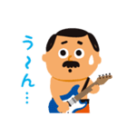 おやじ ROCK(個別スタンプ:14)