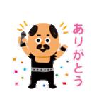 おやじ ROCK(個別スタンプ:15)