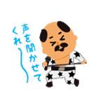 おやじ ROCK(個別スタンプ:17)