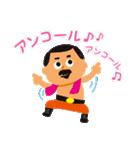 おやじ ROCK(個別スタンプ:18)