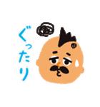 おやじ ROCK(個別スタンプ:19)