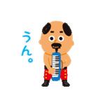 おやじ ROCK(個別スタンプ:21)