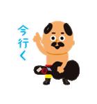おやじ ROCK(個別スタンプ:23)