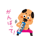 おやじ ROCK(個別スタンプ:25)