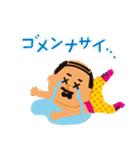 おやじ ROCK(個別スタンプ:26)
