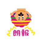 おやじ ROCK(個別スタンプ:27)