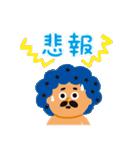 おやじ ROCK(個別スタンプ:28)