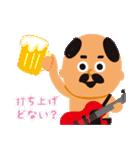 おやじ ROCK(個別スタンプ:29)