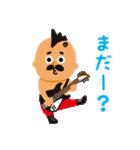 おやじ ROCK(個別スタンプ:30)
