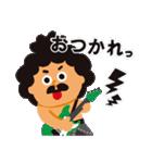 おやじ ROCK(個別スタンプ:31)