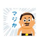 おやじ ROCK(個別スタンプ:34)
