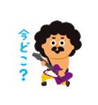 おやじ ROCK(個別スタンプ:37)
