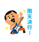 おやじ ROCK(個別スタンプ:39)