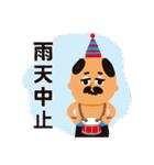 おやじ ROCK(個別スタンプ:40)