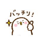 カナヘイのピスケ(個別スタンプ:01)
