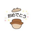 峠の釜めしスタンプ(個別スタンプ:05)