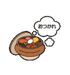 峠の釜めしスタンプ(個別スタンプ:06)