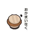 峠の釜めしスタンプ(個別スタンプ:08)