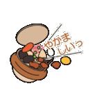 峠の釜めしスタンプ(個別スタンプ:10)