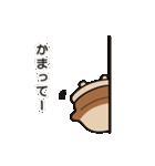 峠の釜めしスタンプ(個別スタンプ:12)